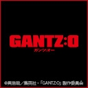 キーワードで動画検索 SF - GANTZ:O