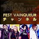 FEST VAINQUEURチャンネル