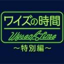 人気の「hiro」動画 1,063本 -ワイズの時間
