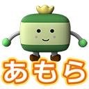 人気の「飯テロ」動画 3,406本 -あもらチャンネル