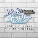 人気の「川澄綾子」動画 1,690本 -ソード・オラトリア ダンジョンに出会いを求めるのは間違っているだろうか外伝