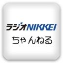 Video search by keyword ラジオ - ラジオNIKKEIちゃんねる