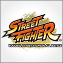 YOUDEAL STREET FIGHTER ALL BATTLE