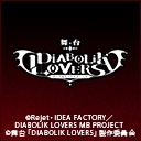 舞台「DIABOLIK LOVERS-re:requiem-」