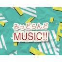 人気の「フルート」動画 1,839本 -みっどらんどMUSIC!