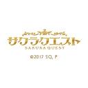 TVアニメ「サクラクエスト」