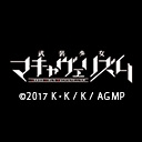 キーワードで動画検索 高田憂希 - 武装少女マキャヴェリズム