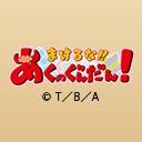 人気の「服」動画 84,964本 -まけるな!!あくのぐんだん!