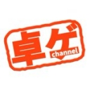 人気の「TRPG」動画 26,278本 -卓ゲCHANNEL