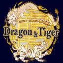 小野大輔・近藤孝行の夢冒険 Dragon&Tiger