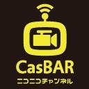CasBARチャンネル