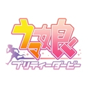 人気の「Machico」動画 537本 -ウマ娘チャンネル