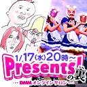 Presents! -DMMオンラインサロン-