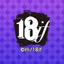 キーワードで動画検索 魔女 - 18if