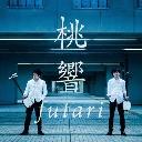 桃響futariチャンネル