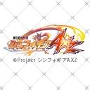 人気の「アクション」動画 9,633本 -戦姫絶唱シンフォギアAXZ