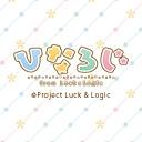 ひなろじ -from Luck & Logic-