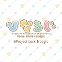 ひなろじ -from Luck & Logic-