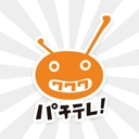 キーワードで動画検索 月 - パチテレ!月額チャンネル