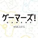 人気の「青春」動画 34,817本 -ゲーマーズ!