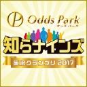 人気の「実況」動画 127,487本 -オッズパーク「知らナインズ」