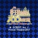 舞台「夢王国と眠れる100人の王子様 -Prince Theater-」