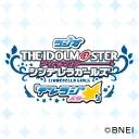 人気の「デレラジ」動画 276本 -ラジオ アイドルマスター シンデレラガールズ『デレラジ』