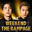 bayfm WEEKEND THE RAMPAGE チャンネル