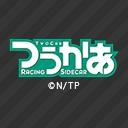 人気の「福圓美里」動画 2,155本 -つうかあ
