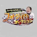 キーワードで動画検索 肉 - フォトジェ肉チャンネル