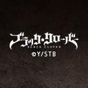 ブラッククローバー(テレビアニメ「ブラッククローバー」)