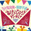 人気の「メッセージ」動画 31,012本 -ぴろパチャンネル