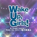 人気の「津田美波」動画 1,708本 -Wake Up, Girls! 新章