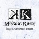 人気の「K」動画 1,275本 -劇場版「K MISSING KINGS」