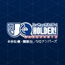 UQ HOLDER!  魔法先生ネギま!2