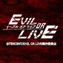 キーワードで動画検索 内山昂輝 - EVIL OR LIVE