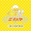 人気の「マフィア梶田」動画 1,016本 -ラブ米 2期作