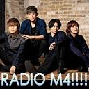 人気の「男性声優」動画 3,576本 -RADIO M4!!!!