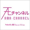 天チャンネル Premium