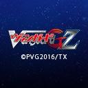 カードファイト!! ヴァンガードG Z