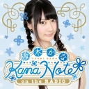 優木かな KANANOTE on the radio