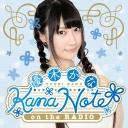 優木かな KANANOTE on the radio