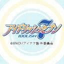 人気の「斉藤壮馬」動画 640本 -アイドリッシュセブン