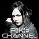 人気の「音楽」動画 1,177,211本 -ピコチャンネル