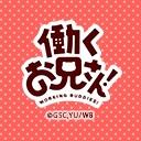 人気の「猫」動画 209,077本 -働くお兄さん!