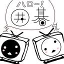 人気の「囲碁」動画 2,892本 -ハロー!囲碁