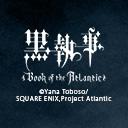 キーワードで動画検索 川口千里 - 劇場版「黒執事 Book of the Atlantic」