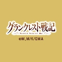 キーワードで動画検索 高森奈津美 - グランクレスト戦記