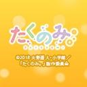 人気の「内田真礼」動画 2,307本 -たくのみ。