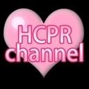HCPRチャンネル